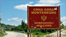 СТРАШНА ПРОГНОЗА! Черна гора: Идва война на Балканите! Сръбското радио Б92 цитира секретен доклад