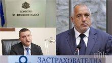 """ПЪРВО В ПИК! Борисов пръв в парламента на извънредното заседание за """"Олимпик"""" и Агенцията по вписванията (ОБНОВЕНА)"""