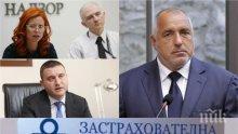 """ПЪРВО В ПИК! СЛЕД СРЕЩАТА С БОРИСОВ! Министър Горанов с ексклузивен коментар за фалиралата """"Олимпик""""! Кабинетът поиска оставката на Ралица Агайн"""