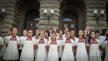 ГОРЕЩО В ПИК TV! Министър Банов прие детския радиохор на БНР в Министерски съвет