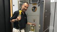 Японски астронавт: Едно от най-важните съоръжения в МКС е... тоалетната