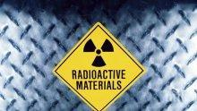Радиоактивен материал изчезна в Малайзия, властите притеснени