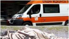 """ПЪРВО В ПИК! Кърваво утро в Пловдив! Убиха пешеходец до надлез """"Скобелева майка"""" (СНИМКА 18+)"""