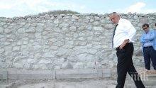 """Борисов ще посети могилата """"Мал тепе"""""""
