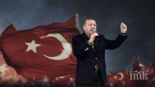 Ердоган: Турция няма да сменя курса си заради икономически натиск отвън