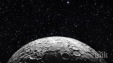 Учени от НАСА откриха замръзнала вода по повърхността на Луната