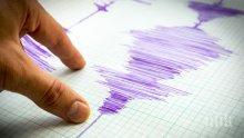 Силно земетресение е регистрирано и в Тихия океан