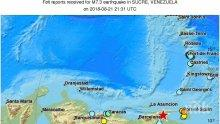 7.3 по Рихтер разлюля здраво Венецуела