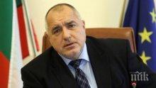 Какво ще се случи, когато Борисов не е вече в кабинета си и няма да можем да викаме под прозореца му?