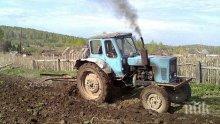 Пиянде подкара трактор без книжка, спипаха го