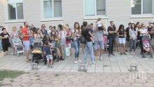 Бдение в памет на починалата родилка в Сливен