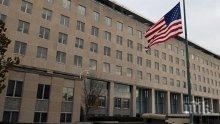 Департаментът на САЩ определя като неконструктивно поведението на Русия в Сирия