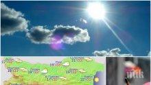 СУПЕР НЕДЕЛЯ! Слънце ще грее в цяла България, на места ще превали за разнообразие