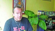 ТЪЖНА ВЕСТ! Почина басистът на ФСБ Ивайло Крайчовски