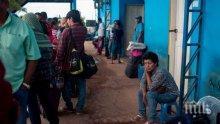 ПРЕСЕЛЕНИЕ! Стотици венецуелци избягаха в Бразилия, за да се спасят от бедността