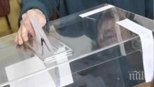 Македонският парламент ще води главната кампания за референдума