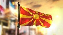 Скопски академик хвърли бомба: Македония ще бъде поделена между България и Албания