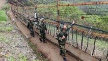 САЩ съкращават постовете на демилитаризираната зона между Северна и Южна Корея