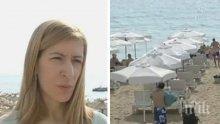 Министър Николина Ангелкова предупреди, че концесиите на 10 плажа може да бъдат прекратени заради драстични нарушения