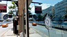 Арестуваха двама мъже за стрелбата срещу посолството на САЩ в Анкара