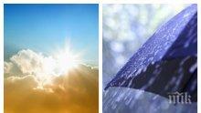ЛЕТНИ КАПРИЗИ! Облаци крият слънцето и днес, не излизайте без чадър