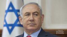 Разпитват Бенямин Нетаняху заради обвинения за корупция