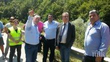 Чепеларе излиза на протест заради закриване на прокуратурата, блокират пътя Смолян-Пловдив