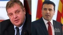 ПЪРВО В ПИК! ПОРЕДНА ПРОВОКАЦИЯ! Партията на Каракачанов скочи след нова изцепка на Заев: Сигурно често са го питали защо говори  български