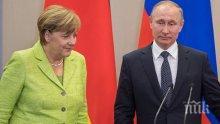 На четири очи! Ангела Меркел и Владимир Путин се срещат днес край Берлин