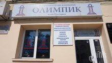 """ЕКСКЛУЗИВНО В ПИК! Проговори ликвидаторът на """"Олимпик""""! Разкри кога ще има яснота около обезщетенията"""