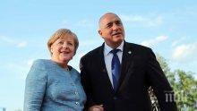 ИЗВЪНРЕДНО! Борисов и Меркел с тежък телефонен разговор - премиерът отказал да приемем обратно бежанци