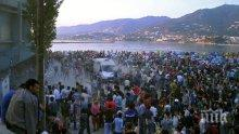 РЪСТ! Над 10 хиляди мигранти са се приютили на остров Лесбос