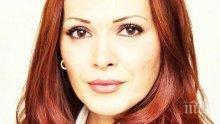 ОТ ПОСЛЕДНИТЕ МИНУТИ! Назначиха Габриела Козарева за шефка на Агенцията по вписванията