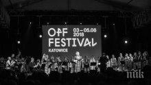"""""""Мистерията на Българските гласове"""" с фурор в Полша! 2000 аплодират вокалното майсторство на родните певици"""