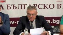 Румен Петков с остри критики заради разлива на мазут край Созопол