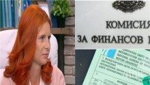 """ГОРЕЩА ТЕМА! Ралица Агайн си изми ръцете за скандала с """"Олимпик"""" - виновна е шефката на КФН, но не и тя! Опонира на финансовия министър, докладът й бил окей (ОБНОВЕНА)"""