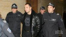 ГОРЕЩИ ПОДРОБНОСТИ! Връщат Митьо Очите в България на рождения му ден! Негови приближени отпътували спешно за Истанбул