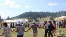 """Шест смолянски села се събраха на събор на """"Хайдушки поляни"""""""