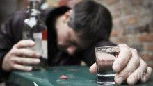 Двама братя пребиха авер по чашка след пиянски запой