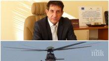 ИЗВЪНРЕДНО! Кметът на Стамболийски си отдъхна след инцидента с военния хеликоптер: Благодаря на пилотите, иначе не ми се мисли... (СНИМКА)