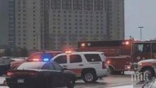 """Най-малко 14 пострадали, след като входна арка падна върху посетители на концерт на """"Бекстрийт Бойс"""" в САЩ (ВИДЕО)"""