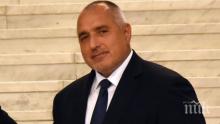 ПЪРВО В ПИК! Борисов поздрави мюсюлманите за Курбан Байрам
