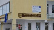 Асфалтират ударно в община Ружинци  (СНИМКА)