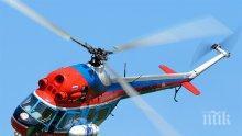 Военен вертолет се разби в Полша