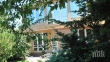 Студенти от чужбина на стаж в социалните домове във Велико Търново