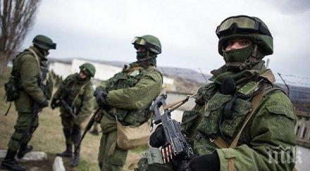 Русия подготвя най-големите военни упражнения от 1981 година с учения за бойна готовност