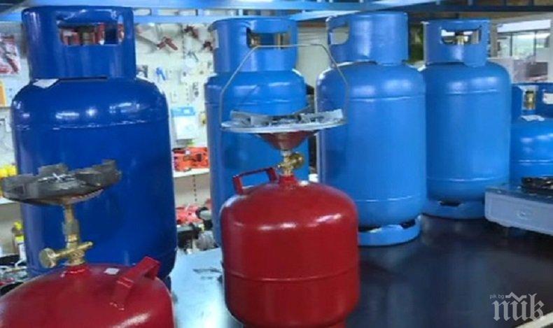 4c4ea7ef6fa ПЛАШЕЩО! Поне 80% от битовите газови бутилки са бомби със...