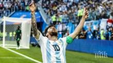 ФИФА наказа шефа на палестинския футбол заради омраза към Меси