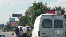 """ИЗВЪНРЕДНО! Катастрофа на светофара на """"Горубляне"""" затапи изхода от столицата (СНИМКИ)"""