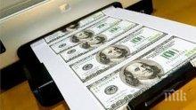 Федералният резерв готви нови повишения на лихвите в САЩ